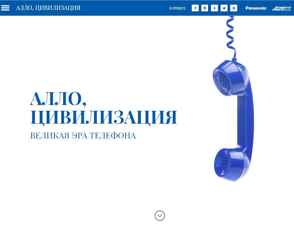 allo.aif.ru/